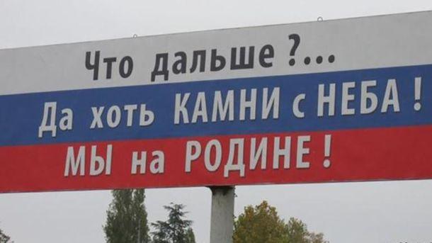 Крымчан  больше не радует перспектива жить на