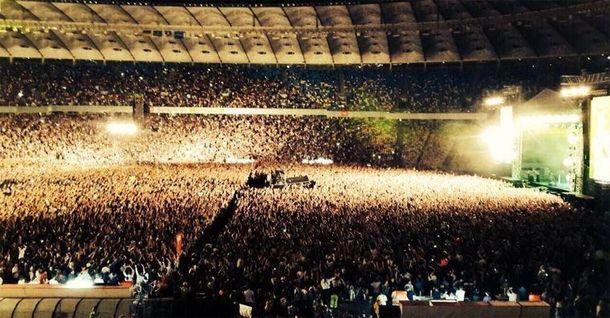 Концерт состоялся на НСК
