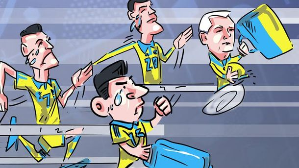 Сборная Украины на Евро-2016