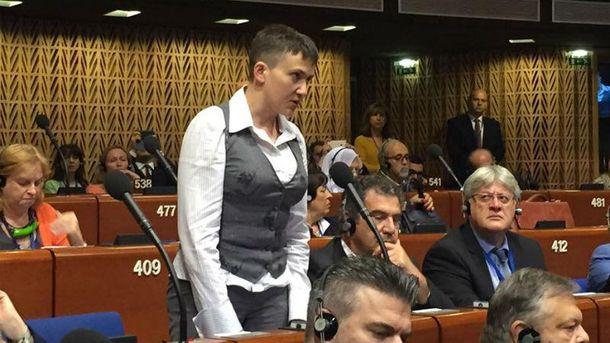 Савченко виступила в ПАРЄ