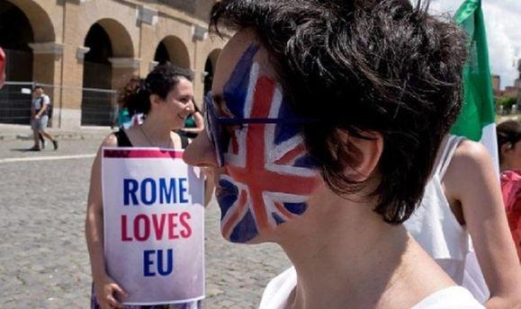 Итальянцы в Риме
