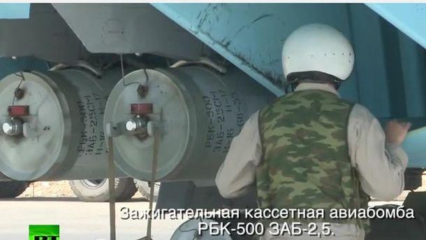 Бомбы на российском самолете