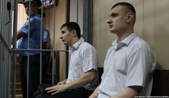 Зинченко и Аброськин в суде