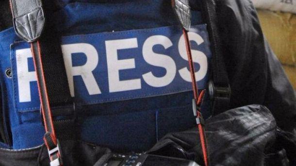 Журналистку обвиняют в