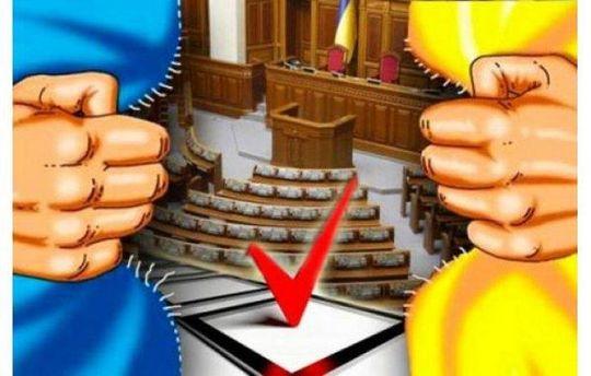 Новые выборы: измена или победа?