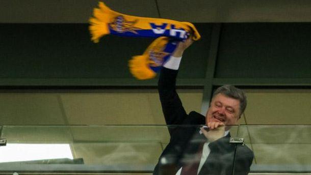 Петр Порошенко на футбольном матче