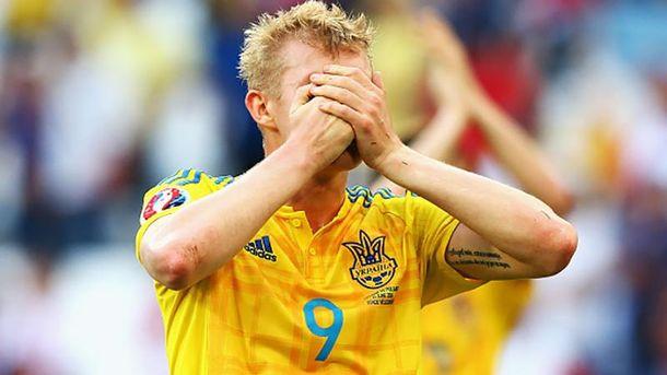 Україна провалила Євро-2016