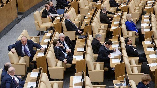 В России считают, что это поможет принимать на работу честных людей