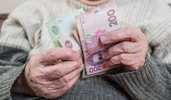 Уряд може видавати частину субсидій грошами