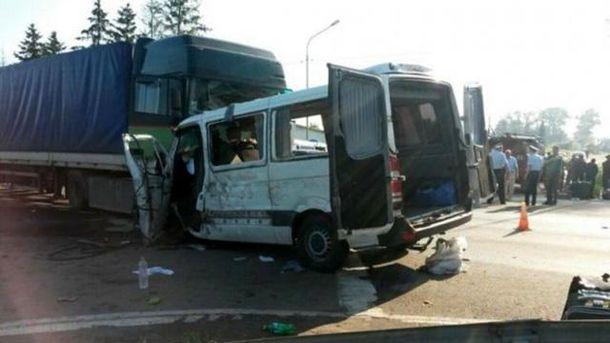 У ДТП в Росії постраждало 7 українців