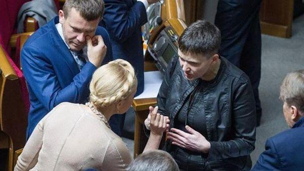 Юлія Тимошенко і Надія Савченко