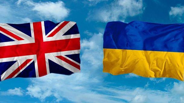 Великобританія та Україна