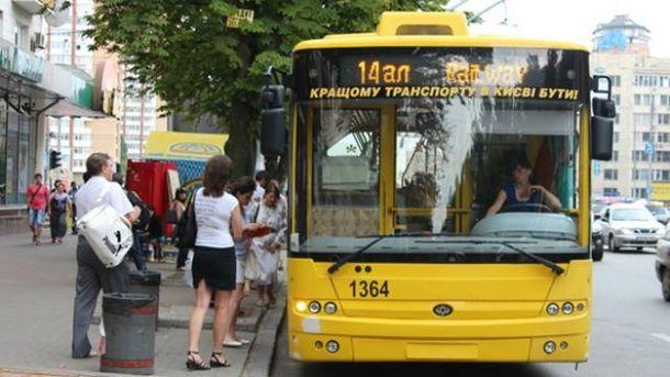 В Киеве на остановке общественного транспорта нашли гранату