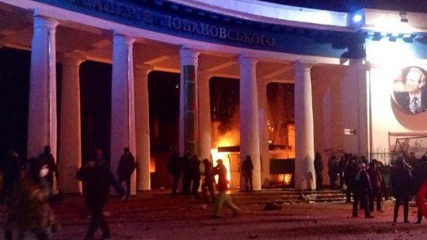Акції протесту під час Євромайдану біля стадіону