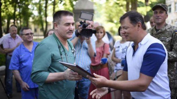 Олег Ляшко посетил Одесский военный госпиталь