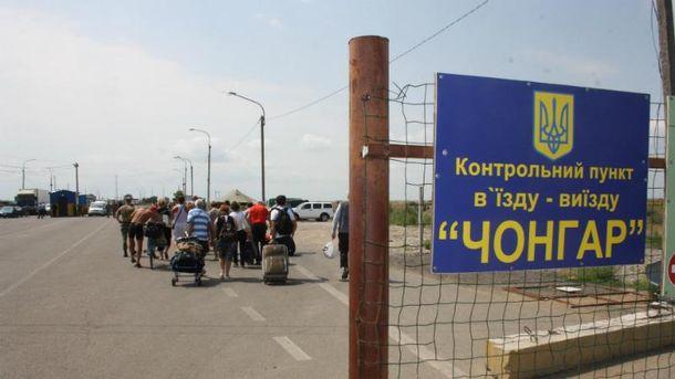 На кордоні з Кримом утворились черги з машин