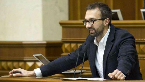 Лещенко создает право-либеральную партию