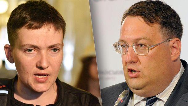 Надежда Савченко и Антон Геращенко