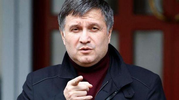 Аваков назвал слова Лещенко