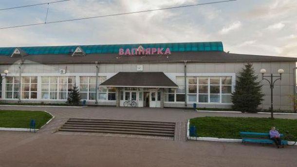 Вокзал Вапнярки