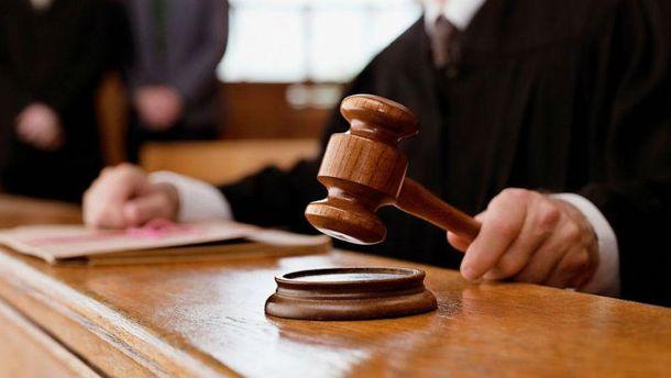 Крымский суд принял решение в пользу украинцев