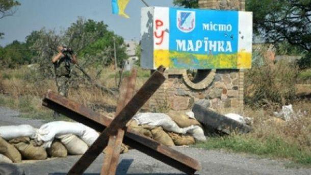 У  Мар'їнці терористи спровокували українських військових