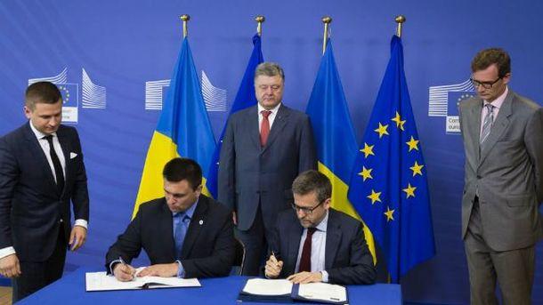 Міні-саміт Україна-ЄС триває у Брюсселі