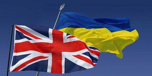 Флаги Великобритании и Украины