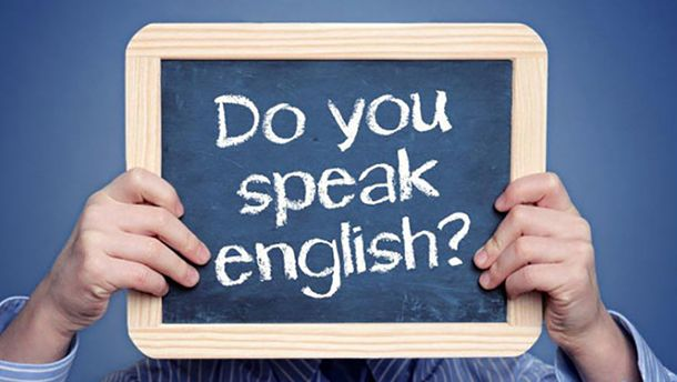 ЄС більше не спілкуватиметься англійською
