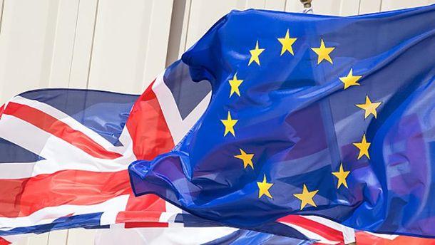 Brexit матиме негативні наслідки для Об'єднаного Королівства