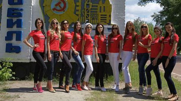 Найкрасивіші українки у Чорнобилі