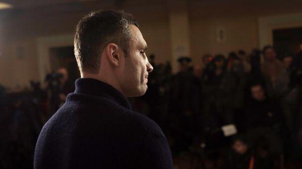 Віталій Кличко образився