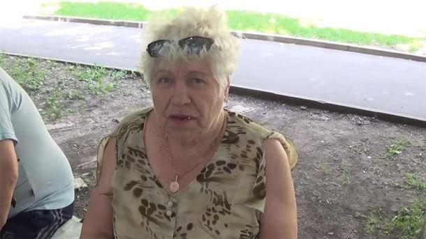 Пенсіонерка з Донецька