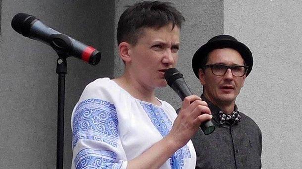 Надежда Савченко в Запорожье