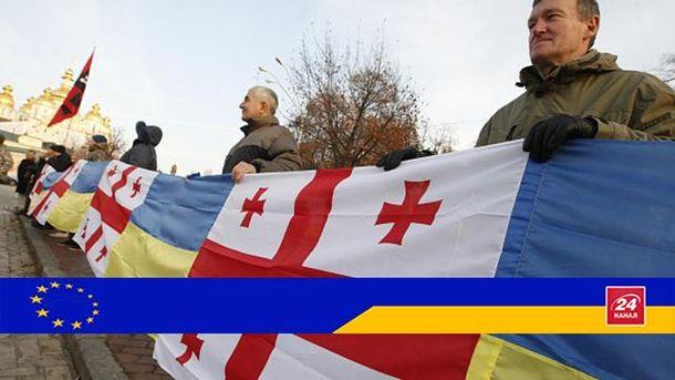 Флаги Украины и Грузии
