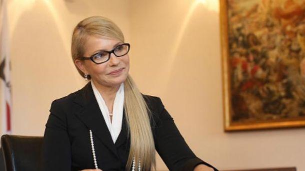 Тимошенко вперше стала бабцею