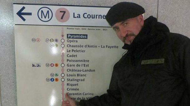 Василь Сліпак був солістом Паризької опери
