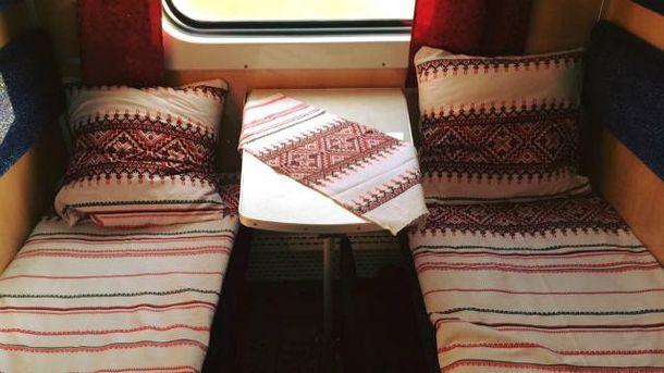 Патріотична постіль в поїздах