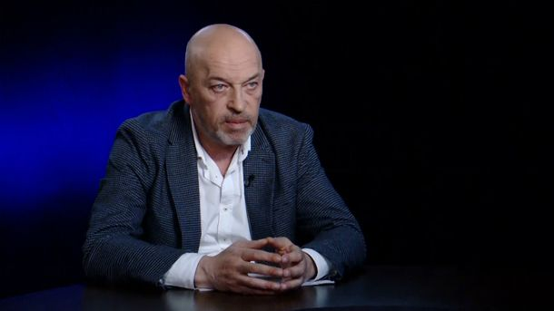 Тука давно выступает за снятие блокады с Донбасса