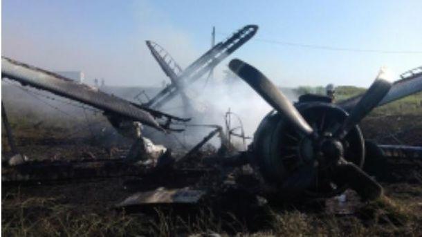 Разбитый самолет АН-2