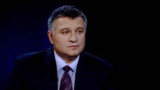 Аваков рассказал о целой коррупционной