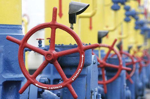 Газовые вентили