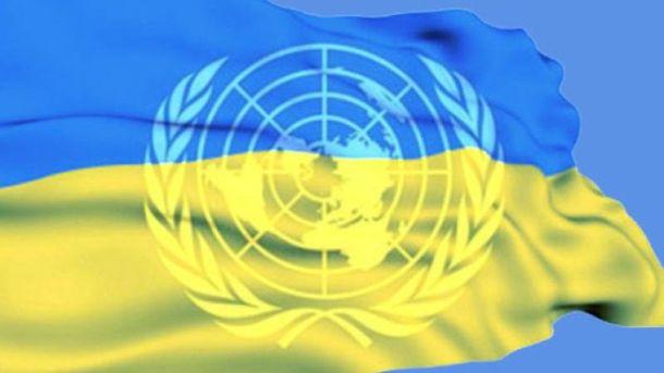 Україна головуватиме в Раді Безпеки ООН