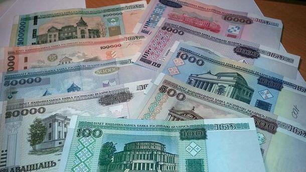 Білоруські рублі
