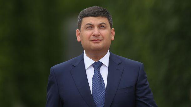 Владимир Гройсман мечтает о безоблачном будущем для Украины