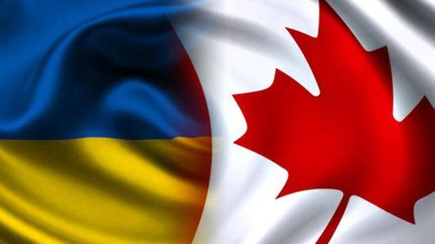 Украина давно дружит с Канадой