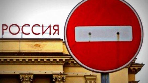 Санкції проти Росії продовжили ще на 7 місяців