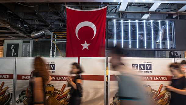 Аеропорт у Стамбулі