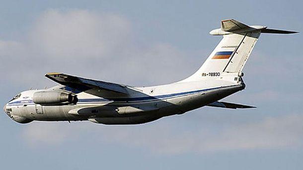 Іл-76