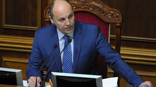 Андрей Парубій